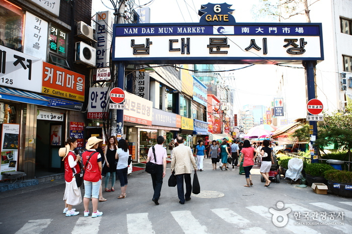 photo about Namdaemun Market