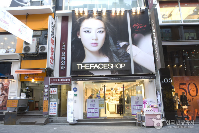 The Face Shop - Myeongdong Branch No. 3 (더페이스샵-명동3호점)