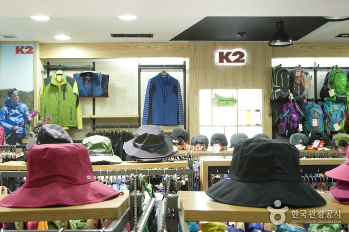 K2 (문정점)