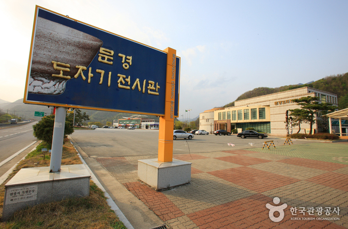 Mungyeong Ceramic Mu...