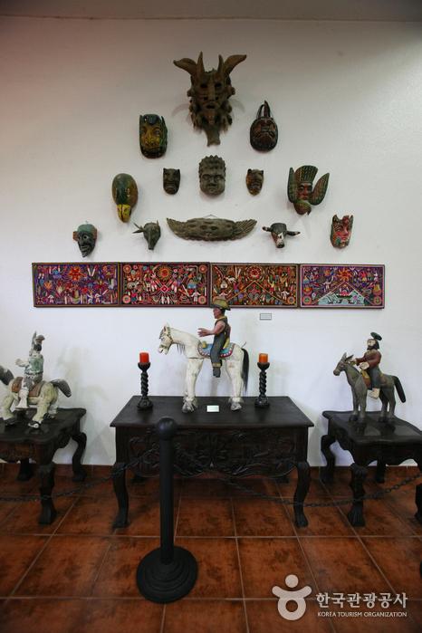 The Latin American Cultural Center - Museum (중남미문화원)