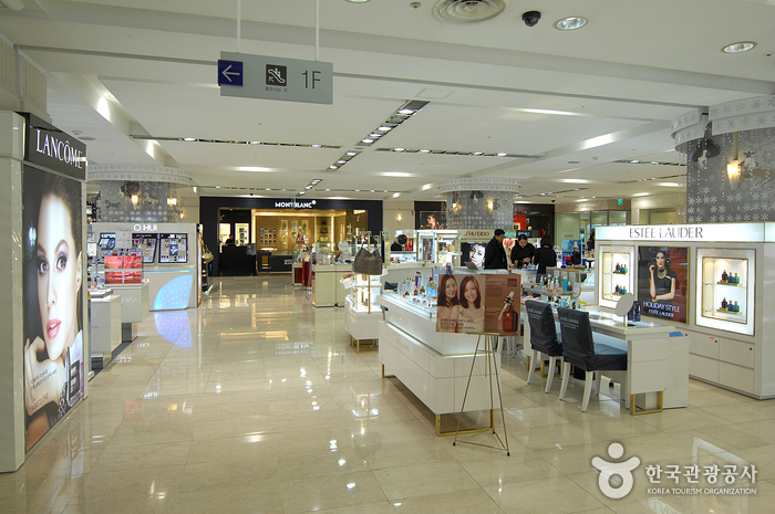 Galleria Department Store - Suwon Branch (갤러리아 백화점-수원점)