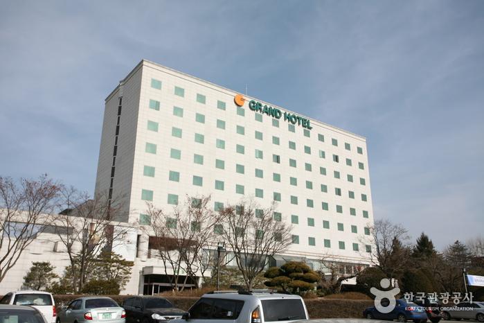 温陽グランドホテル(온양그랜드...