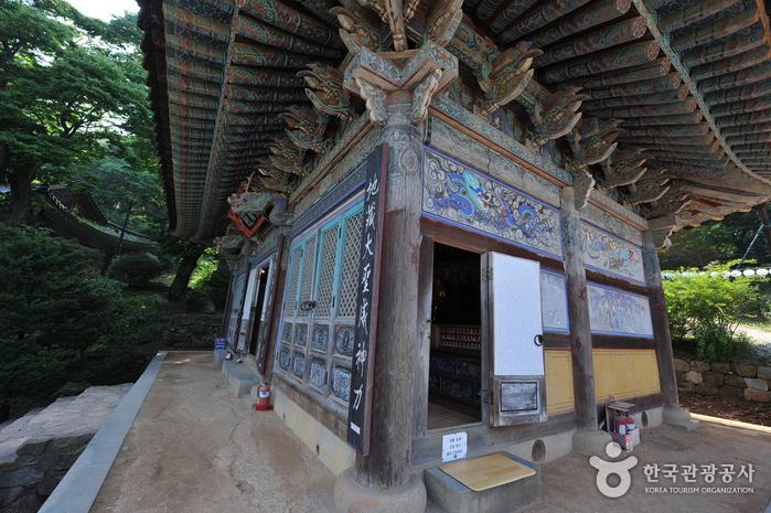 傳燈寺(江華)(전등사(강화))24