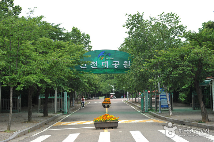 Incheon Grand Park ()