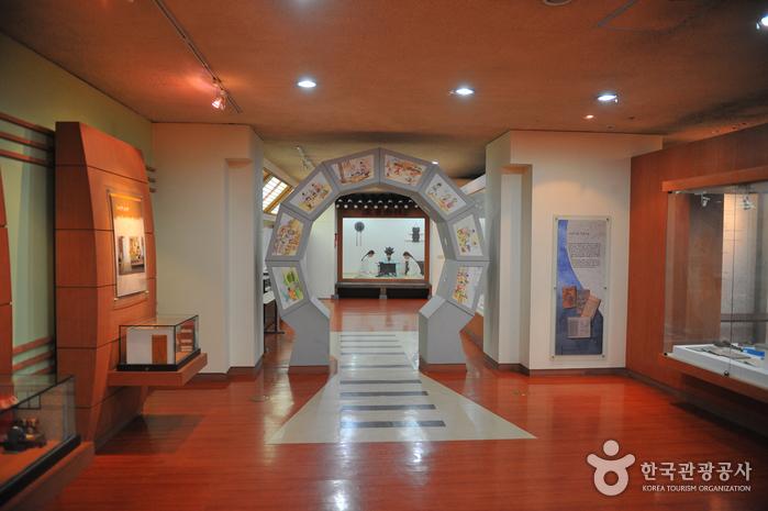 부천교육박물관