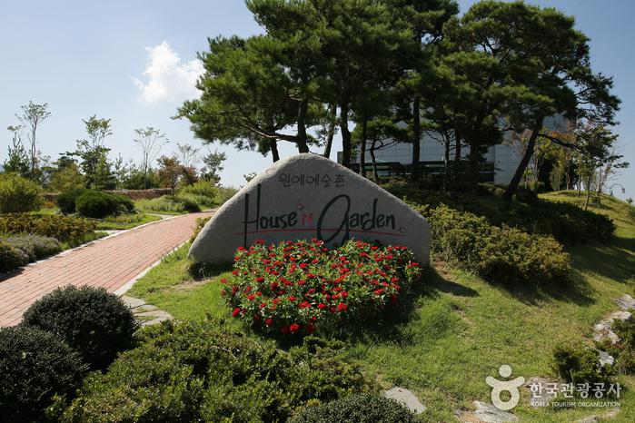House N Garden (원예예술촌)
