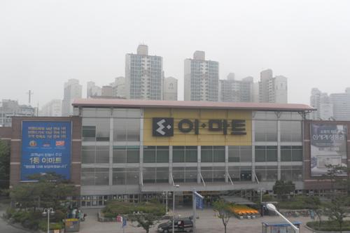 E-MART - Tanhyeon Branch (이마트 - 탄현점)