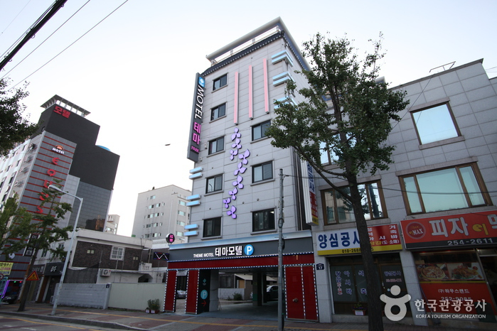 테마모텔 [우수숙박시설 굿스테이]