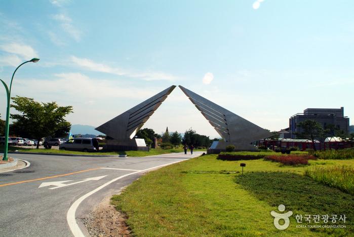 전장의 중원에서 평안의 중원으로 중앙탑 사적공원과 충주박물관