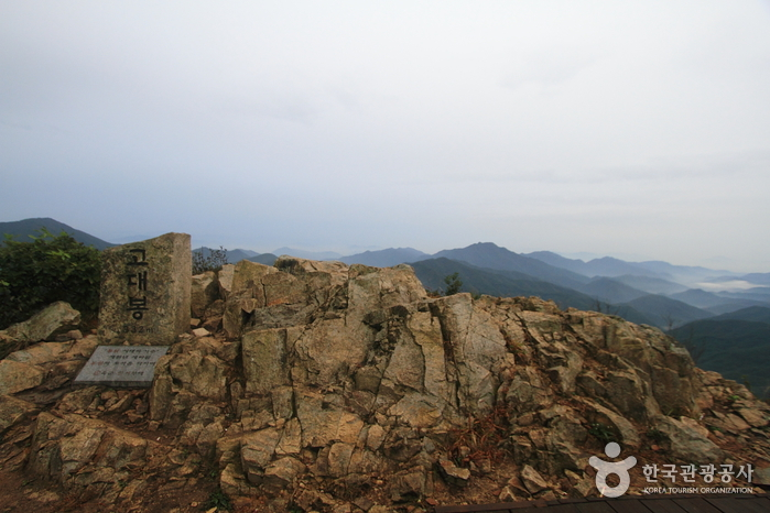Godaesan Mountain (고대산)