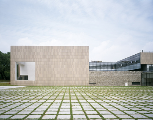 Musée National d'Art Contemporain (국립현대미...