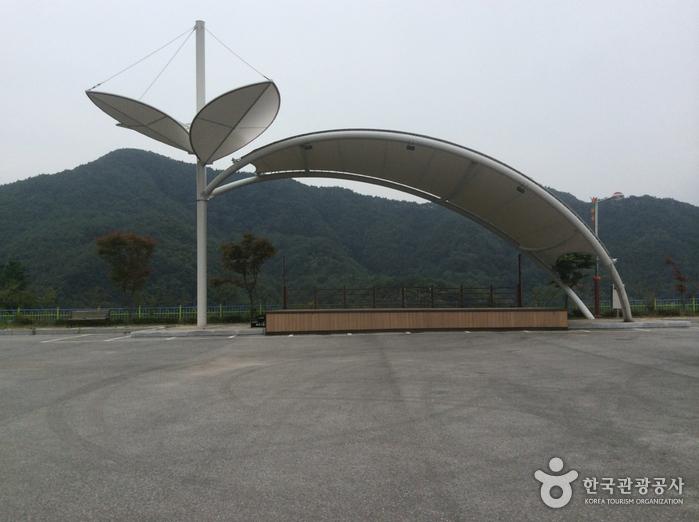 Geumsusan Mountain (금수산)