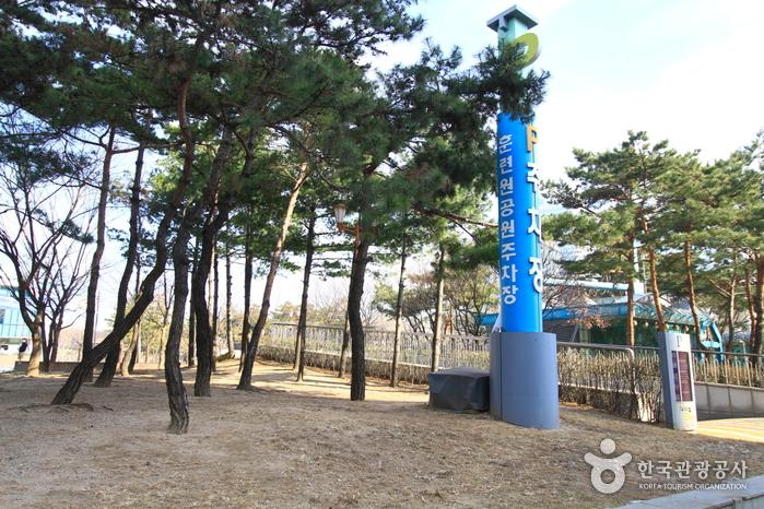 훈련원공원 사진3