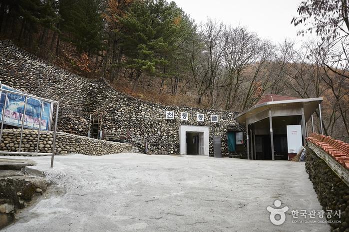 Cheondongdonggul Cave (단양 천동동굴)