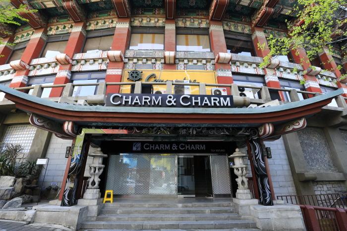 Charm & Charm – Busan Branch (부산 참앤참)