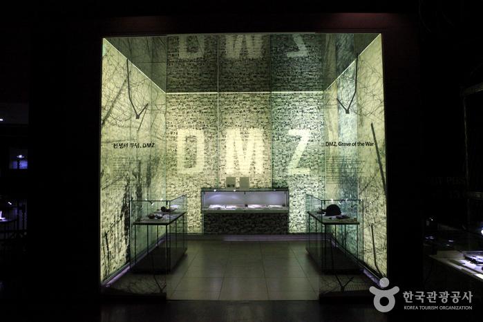Музей ДМЗ (DMZ박물관)16