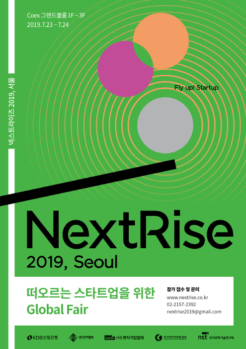 NextRise, Seoul 2019