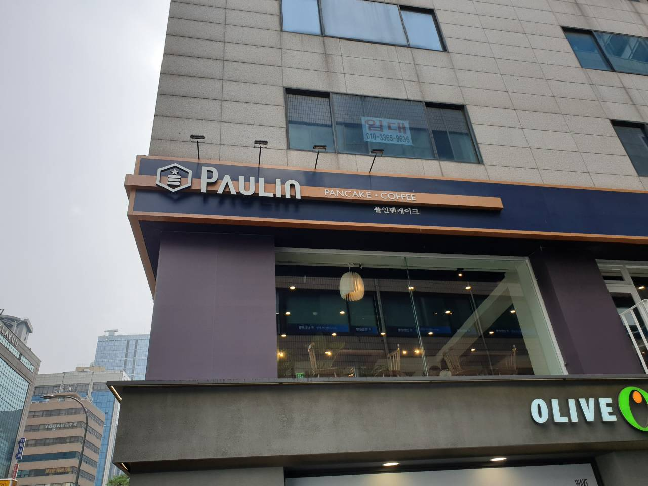 PAULIN Myeongdon(폴인 명동)