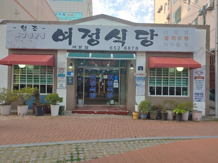 Yeojeong Sikdang(여정식당)