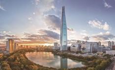 SIGNIEL首爾 (시그니엘 서울)