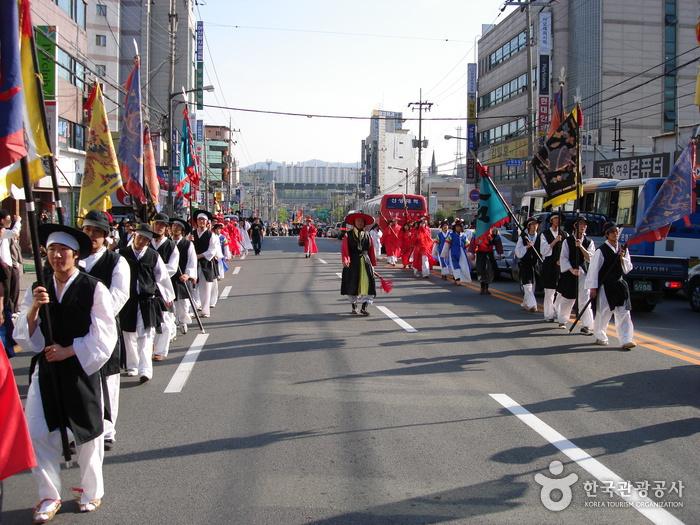 Festival zu Ehren des Admirals Yi Sun-sin in Asan (아산 성웅 이순신축제)