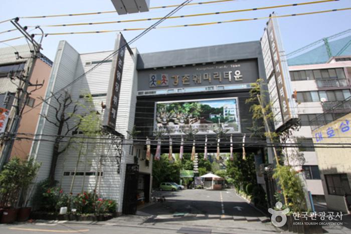 江村ガーデン