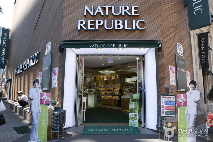 Sucursal Myeong-dong World de Nature Republic (네이처 리퍼블릭 명동월드점)