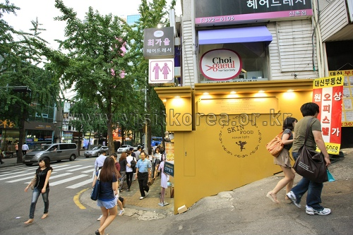 Yeonse-ro (Universitätsstraße Yonsei) (연세로)