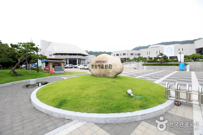 Дворец культуры и искусства в Тэгу (대구문화예술회관)