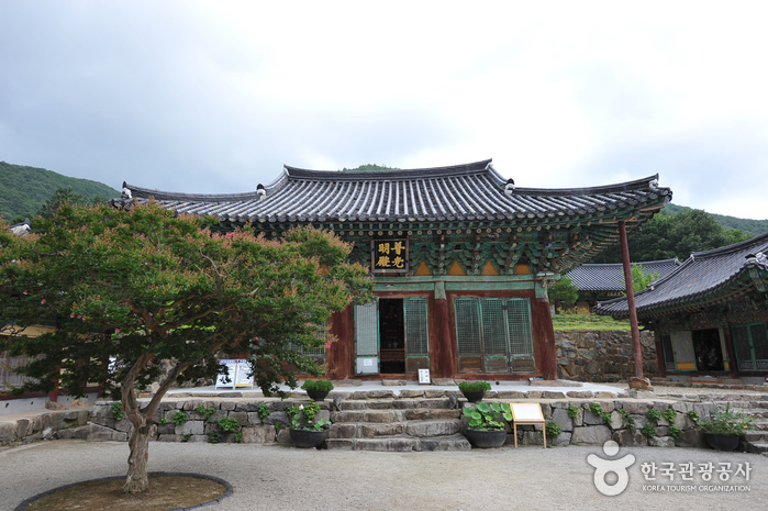 Wibongsa Temple (Wanju) (위봉사 (완주))