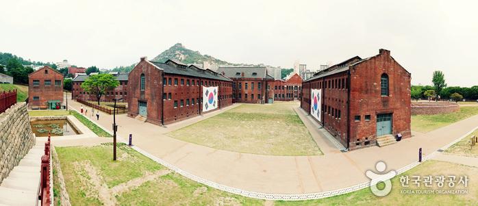 Seodaemun Prison History Museum (서대문형무소역사관)