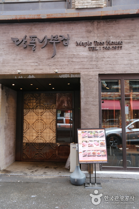 Maple Tree House - Itaewon Branch (단풍나무집 - 이태원점)