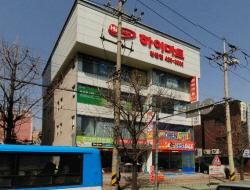 Lotte Hi-mart - Dang-dong Branch (롯데 하이마트 (당동점))
