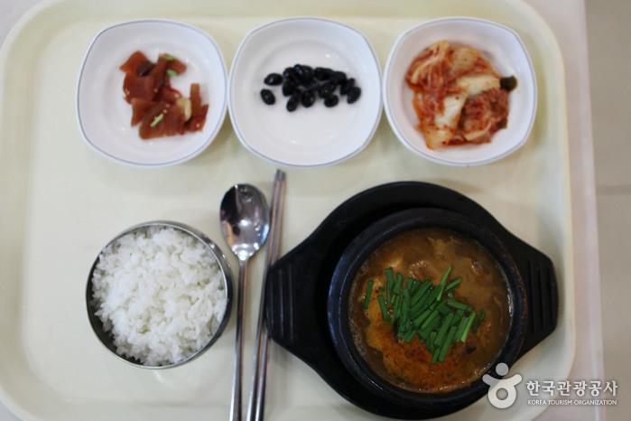 망향휴게소(부산)의 빠금된장찌개