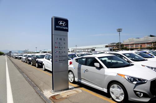 Hyundai Motors Ulsan Plant Official Korea