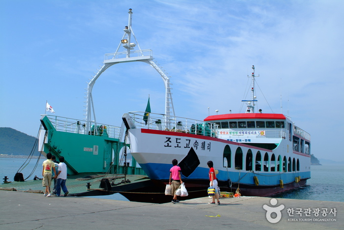 彭木港(팽목항)