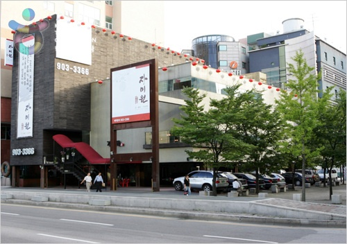 White Stone (Jamiwon) [A Designated Chinese Tourist Restaurant] (백석 자미원)