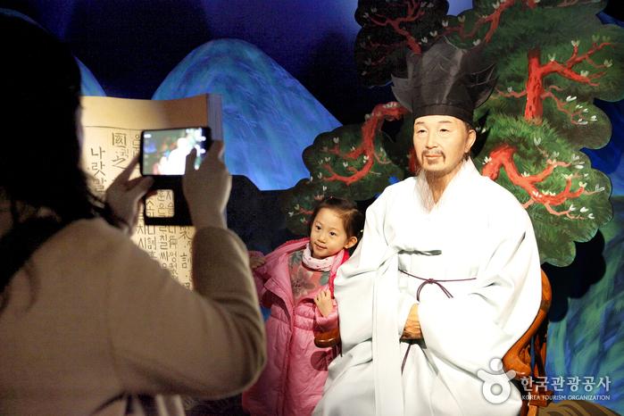 Grevin Seoul Museum (서울 그레뱅 뮤지엄)