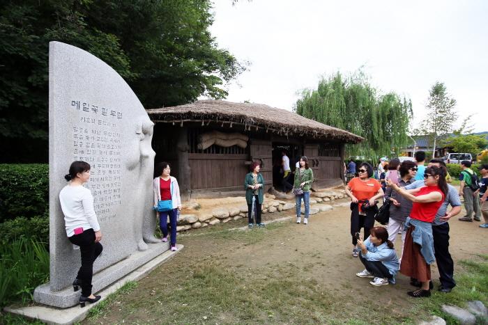 Культурный фестиваль имени писателя Ли Хё Сока в Пхёнчхане (평창효석문화제)13
