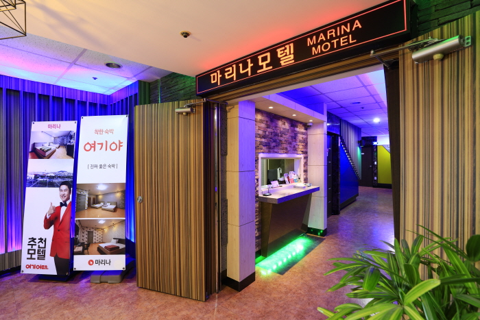 마리나모텔 [한국관광품질인증/Korea Quality]
