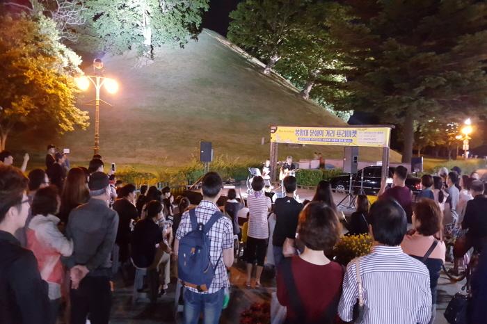 慶州フリーマーケット鳳凰チャント(경주 프리마켓 봉황장터)