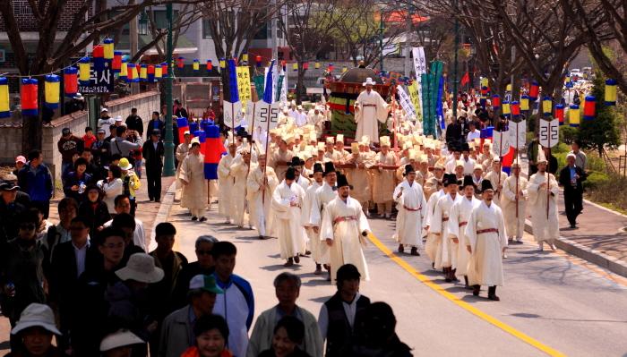 Festival culturel de Danjong (단종 문화제)