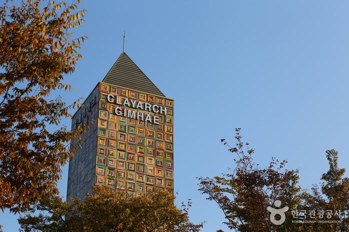 클레이아크 타워