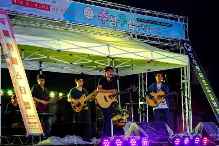 주섬주섬 음악회 '밤이빛나는 섬' 2018  사진4