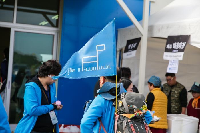 Jeju Olle Walking Festival (제주올레걷기축제)