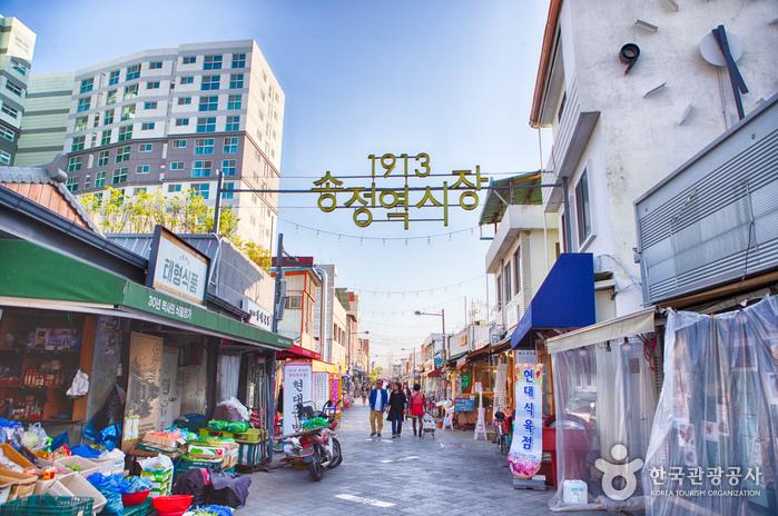 Mercado 1913 de la Estación de Songjeong (송정역 1913시장)