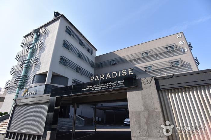 파라다이스 호텔[한국관광 품질인증/Korea Quality]