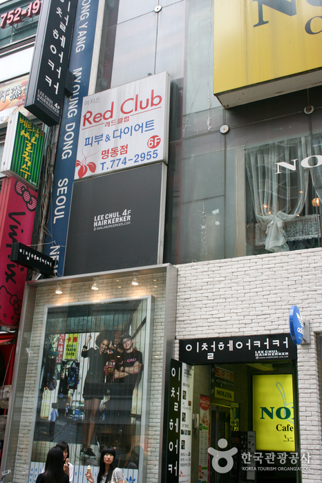 Lee Ji-eun Red Club (Myeong-dong) (이지은레드클럽 명동점)