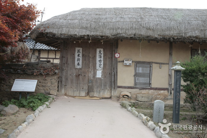 Hadong House (Andong...